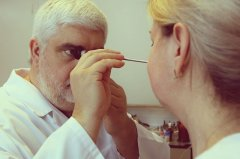 Nosies ertmių endoskopija